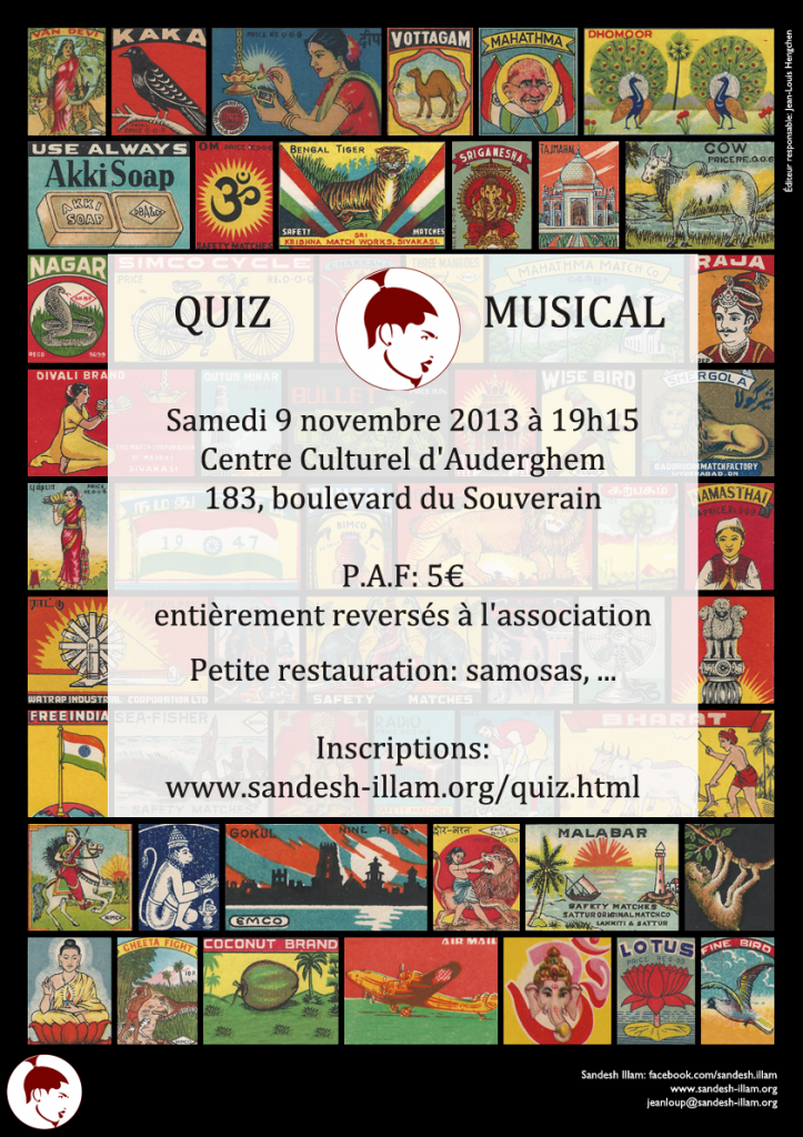 Invitation Sandesh Illam