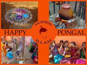Pongal à Sandesh Illam